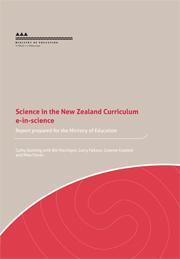 e-in-science cover