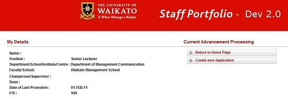staff_details