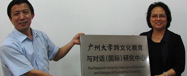 GU Research Centre for Intercultural Education & Dialogue at Guangzhou University